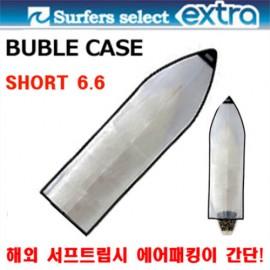 서핑보드 버블백 [EXTRA] BUBBLE CASE 버블 케이스 SHORT 6.6