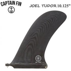 서핑 롱보드핀 캡틴핀 JOEL TUDOR 10.125