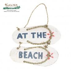 서핑 인테리어 소품 비치 샌들 사인보드 AT THE BEACH